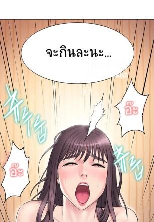 Permalink to กูโฮ หนีไปซะ 9